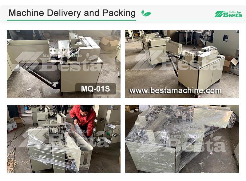 Machine Packing