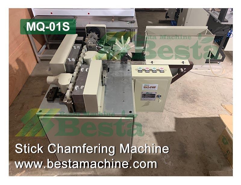 Machine4